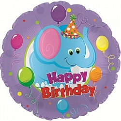 шар с днем рождения слоник