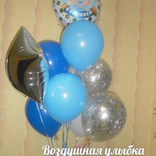 Выписка из шаров