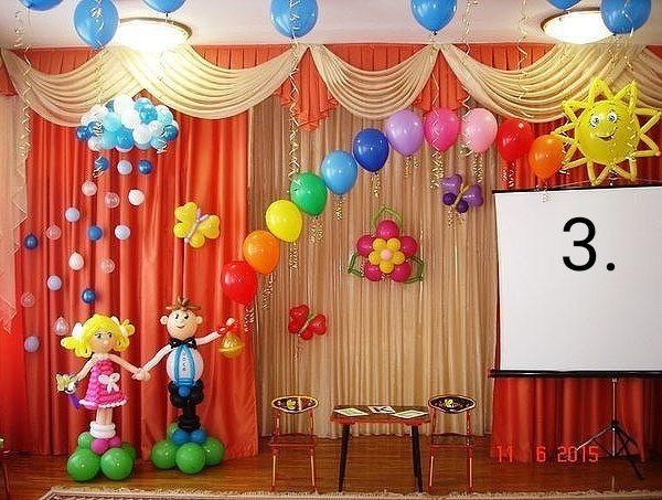 Украшение зала воздушными шарами на выпускной 3